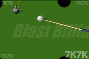 《炸弹台球》游戏画面6