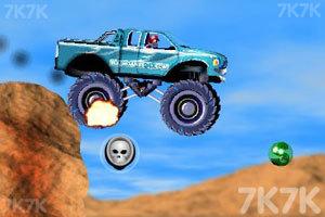 《破坏四驱车》游戏画面5