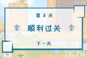 《屁王兄弟中文版》游戏画面8