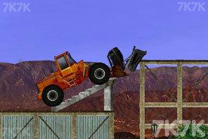 《模拟铲土车》截图7