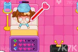 《阿sue小护士》游戏画面6
