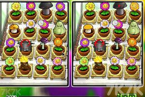 《植物大战僵尸之整理后花园》游戏画面4