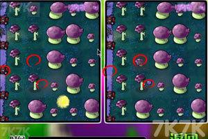 《植物大战僵尸之整理后花园》游戏画面6