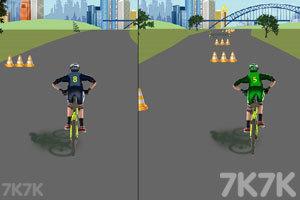 《双人自行车对战》截图8