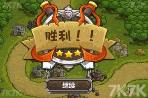 《皇家守卫军1.081中文无敌版》游戏画面8