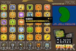 《皇家守卫军1.1中文无敌版》游戏画面8
