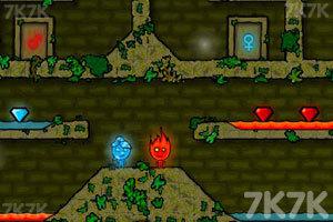 《森林冰火人无敌版》游戏画面5