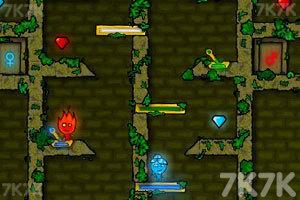 《森林冰火人无敌版》游戏画面8