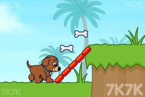 《朵拉救狗狗》游戏画面2