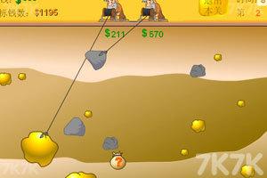 《黄金矿工双人版》游戏画面5