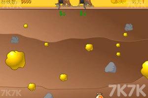 《黄金矿工双人版》游戏画面1