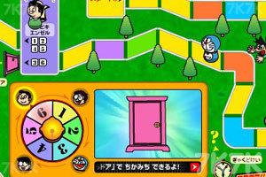 《机器猫的天堂》游戏画面7