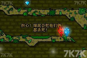 《森林冰火人中文无敌版》游戏画面2