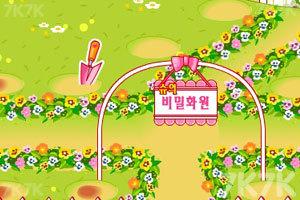 《阿Sue的花园》游戏画面2