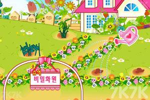 《阿Sue的花园》游戏画面4