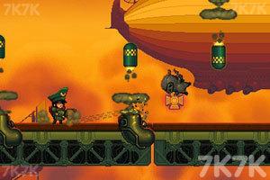 《蒸汽要塞》游戏画面6