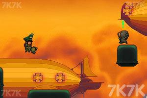 《蒸汽要塞》游戏画面3