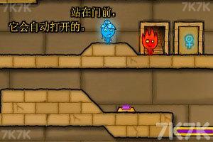 《森林冰火人2中文无敌版》游戏画面9