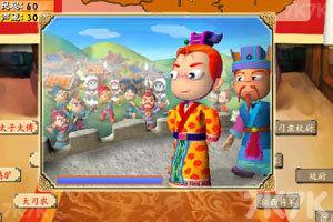 《盗版三国志》游戏画面7