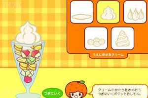 《制作水果冰淇淋》游戏画面4