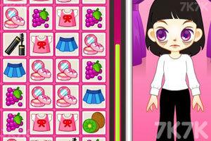 《为阿Sue买衣服2》游戏画面9