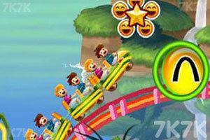 《彩虹过山车》游戏画面1