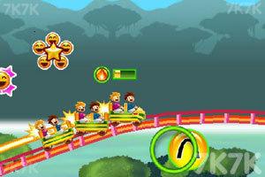 《彩虹过山车》游戏画面4