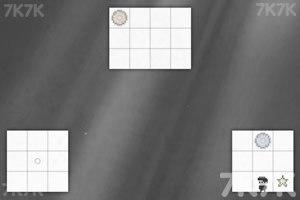 《折叠的世界》游戏画面8