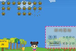 《阿sue大战虫族》游戏画面1