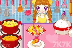 《阿sue做营养快餐》游戏画面8