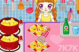 《阿sue做营养快餐》游戏画面9