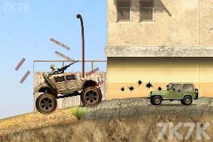 《疯狂战车中文版》游戏画面2