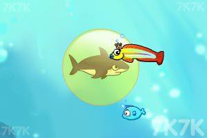 《饥饿的鲨鱼》游戏画面6