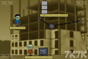 《致命铁球2》游戏画面1