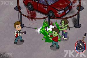 《僵尸吃了我手机》游戏画面1