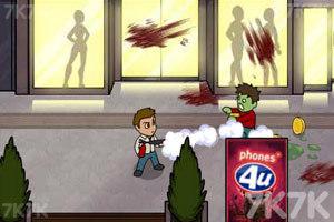 《僵尸吃了我手机》游戏画面3