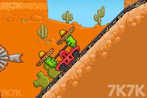 《铁路双雄中文版》游戏画面8