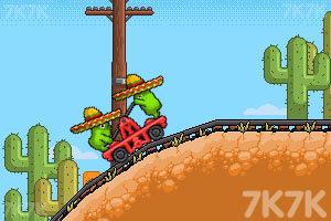 《铁路双雄中文版》游戏画面3