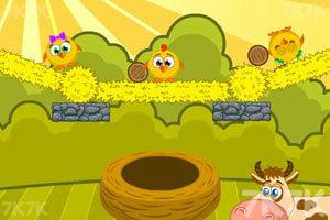 《拯救小鸡》游戏画面4