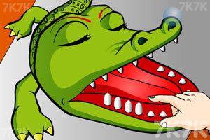 《给小鳄鱼拔牙》截图2