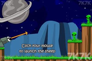 《绵羊大战外星人》游戏画面2