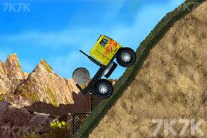 《载货卡车2》截图7