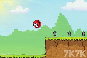 《小红球闯关3夺爱》游戏画面2