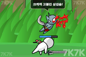 《DNF2.1无敌版》游戏画面10