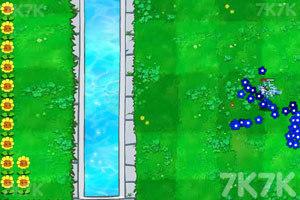 《保卫花园2》游戏画面3