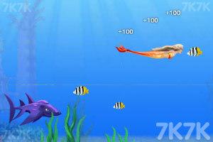 《小美人鱼杰西卡》游戏画面5