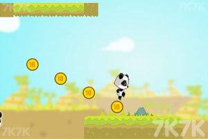 《熊猫吃金币》截图6