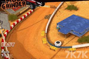 《超级四驱车赛》游戏画面4