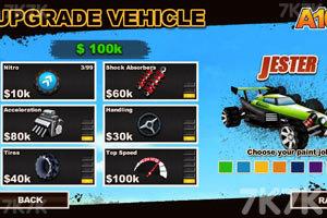 《超级四驱车赛》游戏画面3