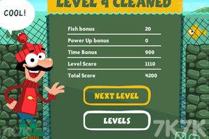 《拯救小鱼2》游戏画面8